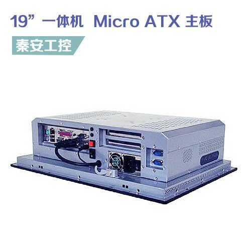"""IPPC-1942 19""""一体机/便携机 支持Micro ATX 主板  支持 2 x PCI 或 1x PCIE 扩展槽"""