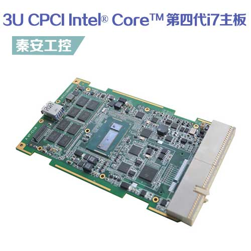 QA-C118 3U CPCI Intel® Core™ 第四代i7主板