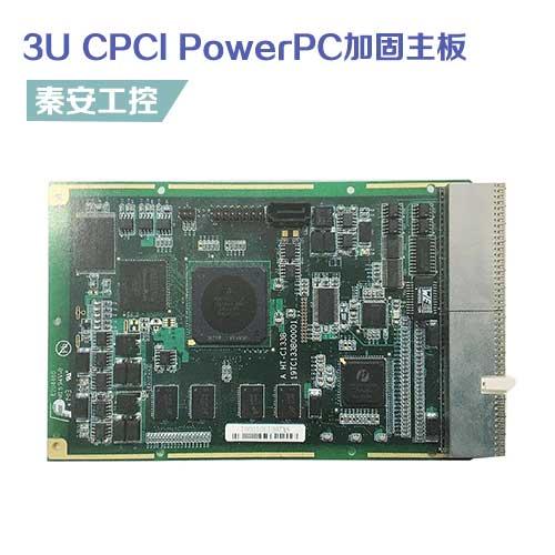 QA-C133B  3U CPCI PowerPC加固主板