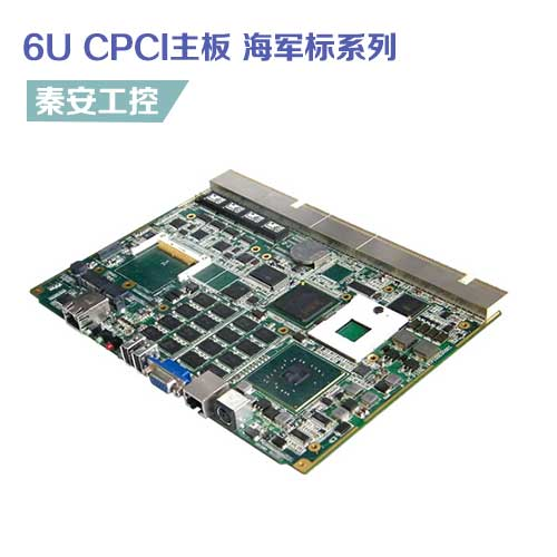 QA-P105E  6U CPCI Intel® Core™ 2 Duo主板  海军标系列