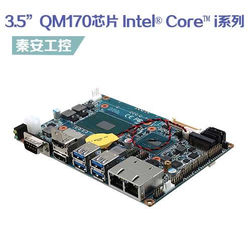 "ECM-SKLH 3.5"" Intel® Core™ i系列处理器QM170芯片 工业级嵌入式主板"